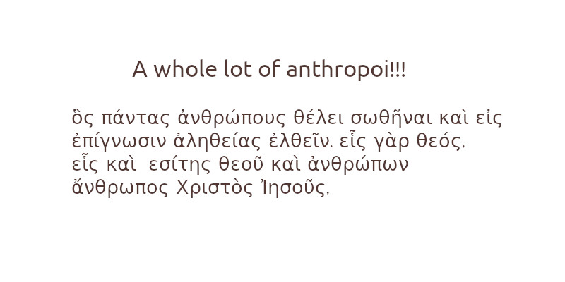 Certainly not all Greek